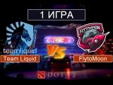 (RU#1) Team Liquid vs FlytoMoon - EPICENTER XL (06.05.18)