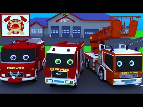 Познакомимся с видами пожарных машин и побываем на пожарной станции. Мультики малышам, про машинки.