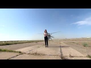 На что готовы репортеры ради эффектного кадра с Ми-24