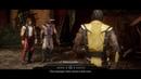 (Часть 2) Mortal Kombat 11 - Полное прохождение / По Красоте!