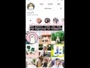 Zoe's Instagram Story @zoella daily