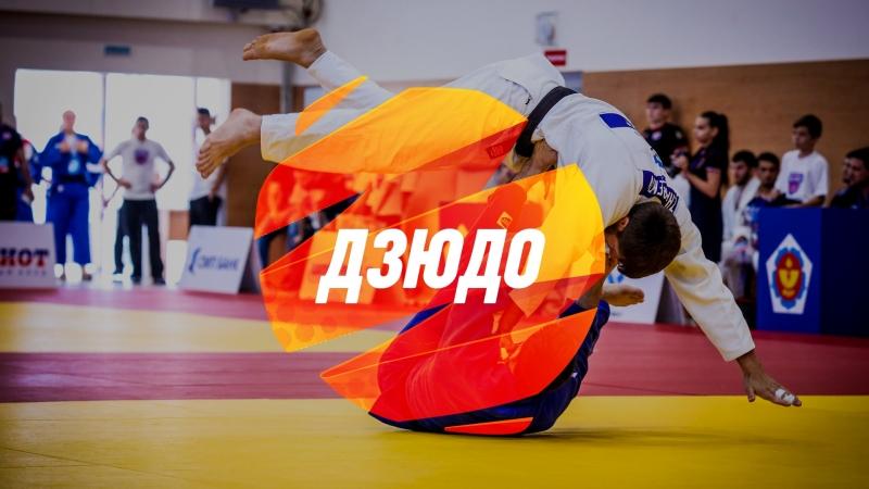 Дзюдо в Челябинске Тренировки в Citrus Fitness