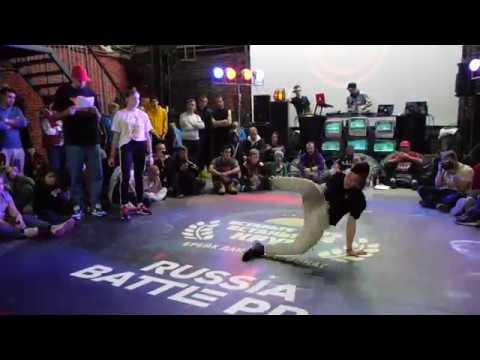 Breakdance kids 1 4 final bgirl Serpente vs bboy Fresh ВДВ круг Russia Battle Pro 2018