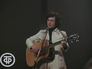 "_""Группа Стаса Намина_"". Песня _""После дождя_"" (1980)"