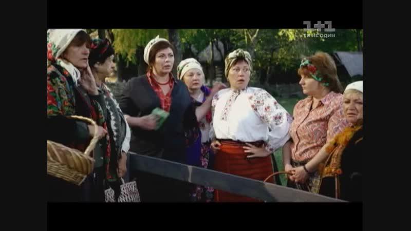 Трейлер Последний москаль (2014) - Kinoh.ru
