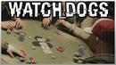 Watch Dogs Покер выпивка и вторжение в частную жизнь