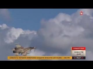 Израиль передаст РФ сведения о действиях своих ВВС в Сирии из-за крушения Ил-20