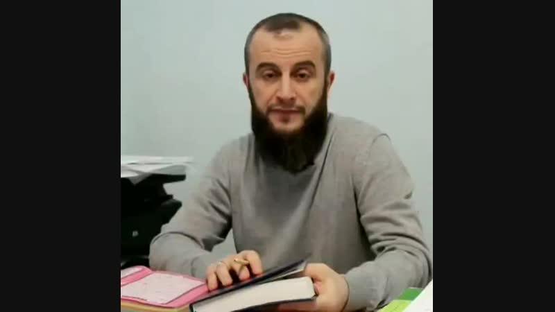 Коран с опечатками. часть 1