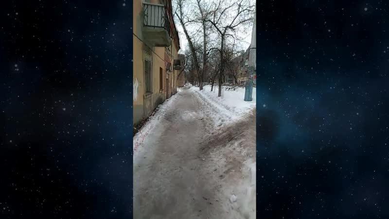 Воронеж.Машмет.Февраль 2019.Менделеева.Сосулькопад.