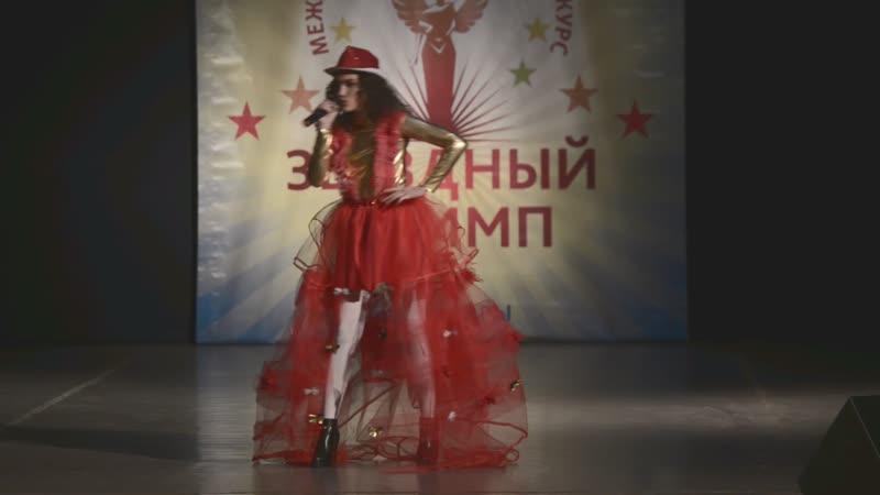 Just like fire - Мария Галкина(препод.Татьяна Шереметьева, студия 5 октав)