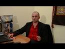 Ритуальная магия 2- Андрей Дуйко Школа Кайлас