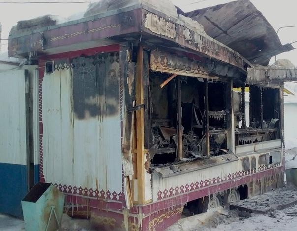 В ночь на 02.02.2018 сгорел киоск по ул. Ленина