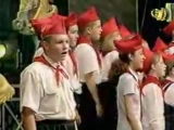 Пионерский хор