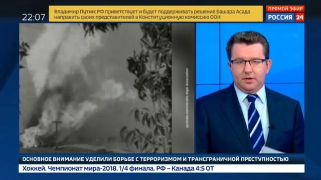 Новости на Россия 24 • На американского журналиста, предложившего разбомбить Крымский мост, завели дело в России