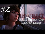Life Is Strange Episode 2 Out of Time Full Walkthrough (No commentary) HD