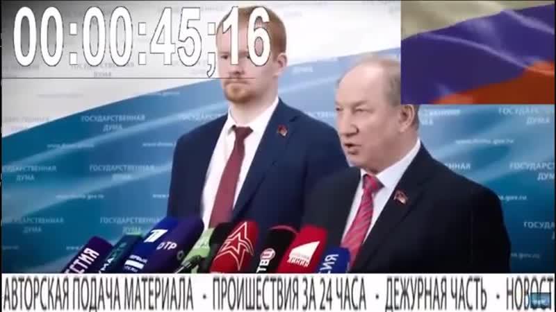 В России Миллер продал газа столько что вышло по 26 000 000 рублей на человека