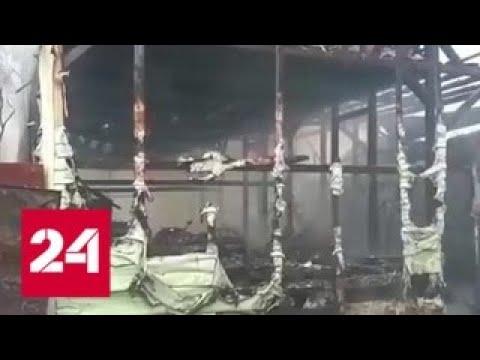Смертельный самострой в Сочи: эвакуировать людей было невозможно - Россия 24