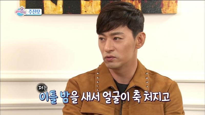 [Section TV] 섹션 TV - Choi Ji-woo lead birthday par - 720P HD.mp4