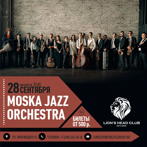28.09 MoSKA Jazz Orchestra в пабе Lion's Head