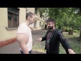 Жорик Вартанов поставил на место Руки Базуки