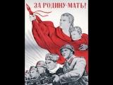 Дмитрий Рогозин - За Родину! (клип 2005г).