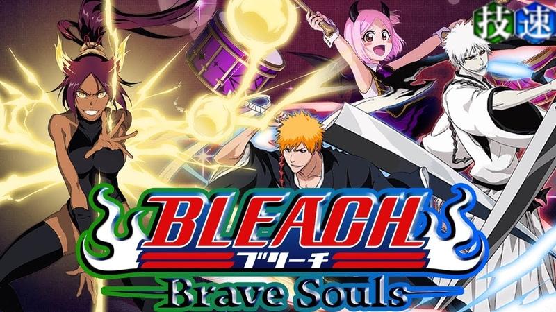 ПРОХОЖДЕНИЕ GUILD QUESTS (Technique/Speed) | Bleach Brave Souls 420