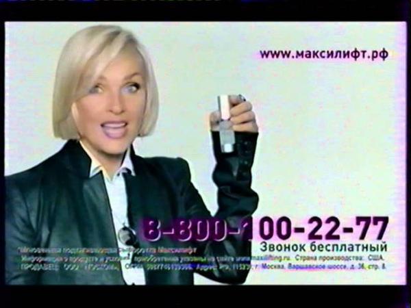 Рекламный блок НТВ 04 01 2014