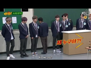 |FSG OBLIVION| Превью эпизода шоу Knowing Brothers рус.саб