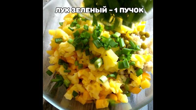Теплый салат с перловкой