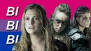 ► the 100 girls | bi bi bi