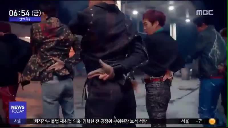 181214 EXO on MBC News