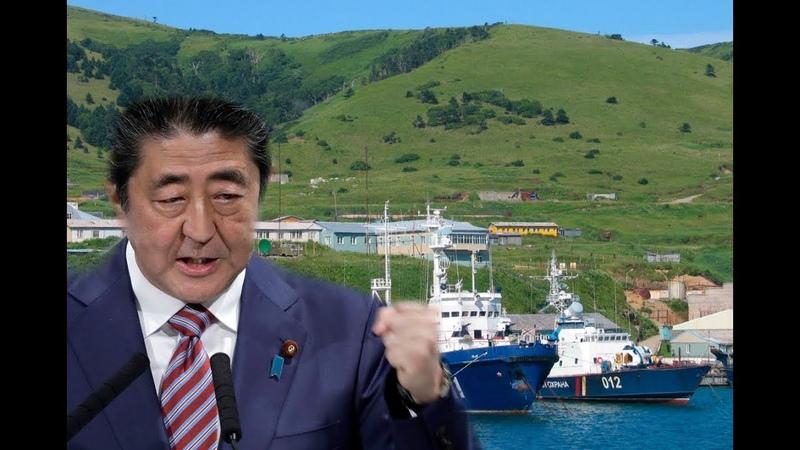 Японские рыбаки пойманы у Курил: Япония недовольна действиями российских пограничников...