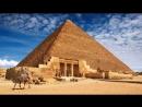 80 ЧУДЕС СВЕТА .От Мали до Египта(8 ВЫПУСК)