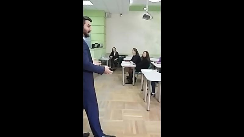 Занятие со Сбербанком (Н.Цакадзе) - 2