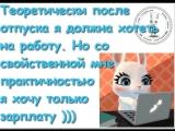 doc9646441_473144721.mp4