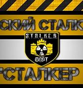stalkerstrike.by