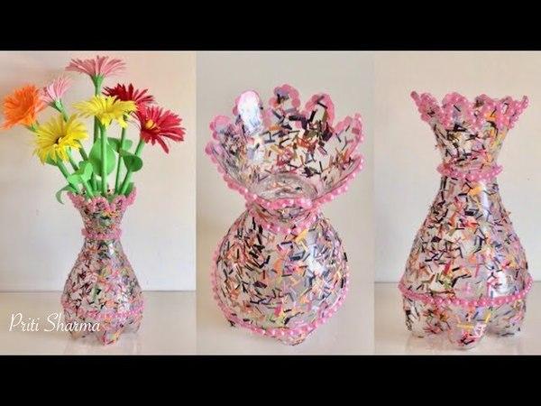 Best Out Of Waste Plastic Bottle Flower Vase DIY Plastic Bottle Craft Idea | Priti Sharma