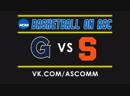 NCAAM   Georgetown VS Syracuse