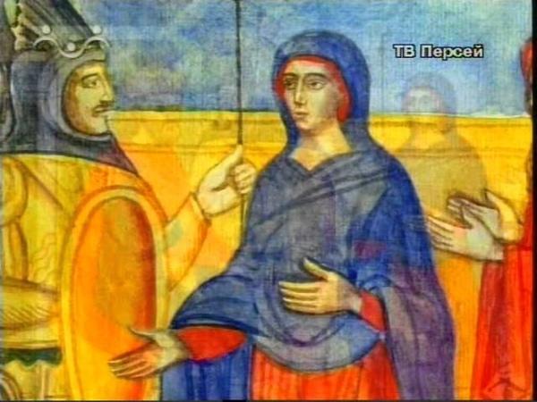 Фотина Самаряныня Римская мученица