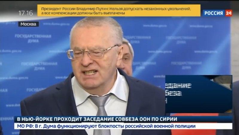 Новости на Россия 24 • Проект закона об ответных мерах на санкции США внесен на рассмотрение Госдумы