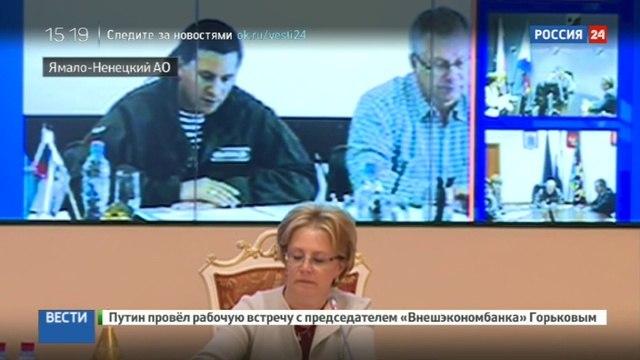 Новости на Россия 24 • Ямальских оленей привьют от сибирской язвы