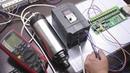 Настройка управлением скоростью вращения шпинделя из Mach3 на примере LPT DPTR 1 03