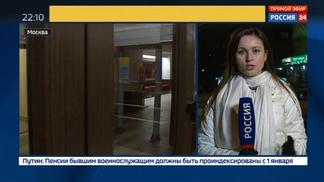 Новости на Россия 24 Загадочные события вокруг театра Джигарханяна был ли рейдерский захват