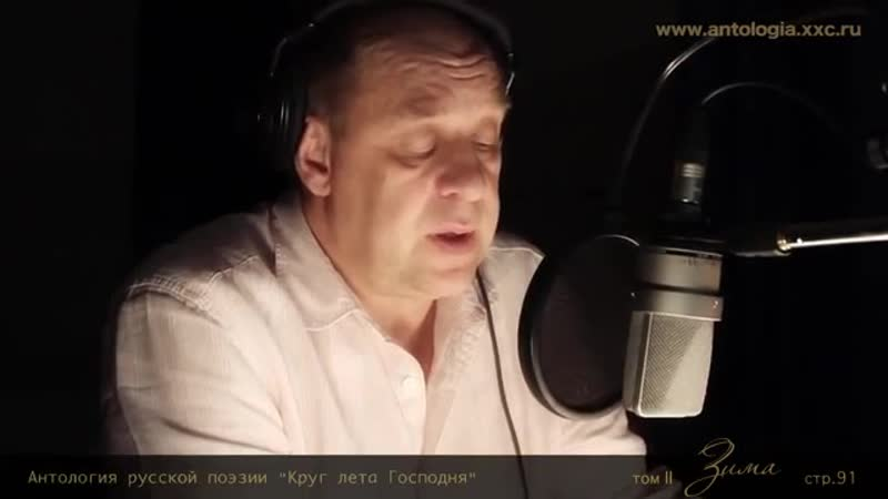 Александр Феклистов