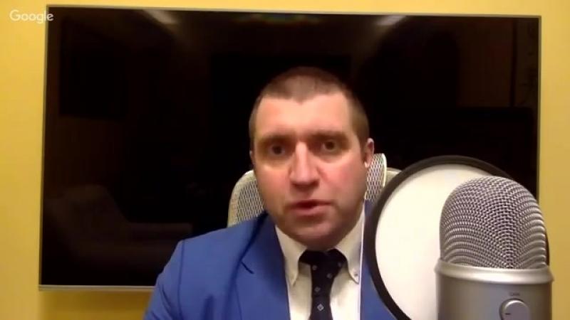 Дмитрий Потапенко Разграбление