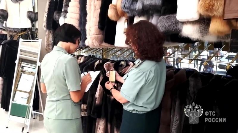 В бутиках Иркутска продавали контрабандные шубы