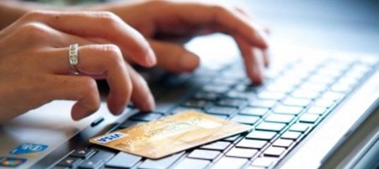 Займ на карту пенза частные займы в стартап