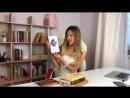 Книги по ведической астрологии - рекомендации от астролога Юлии Кан