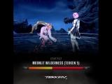 Tekken – саундтрек «Арена Moonlit Wilderness»