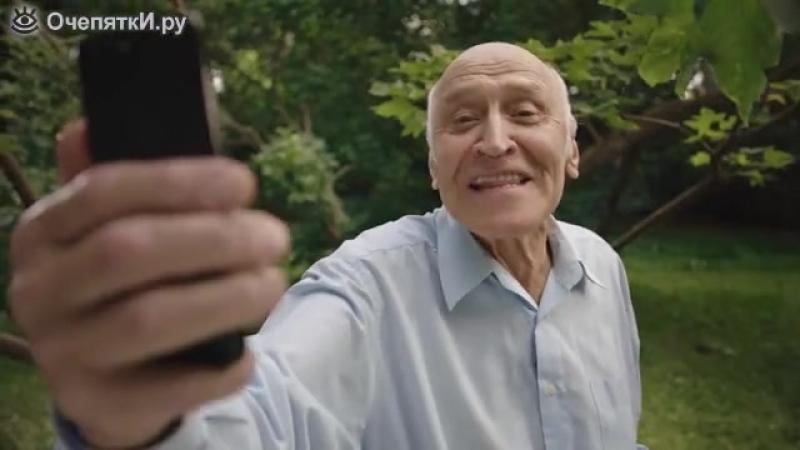Самая оригинальная реклама смартфона